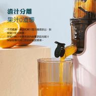 Senki Slow Juicer SJ002 - Pink