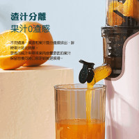 Senki Slow Juicer SJ002 - Green