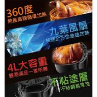SHANBEN SB-6918-HK 7th Generation Air Fryer