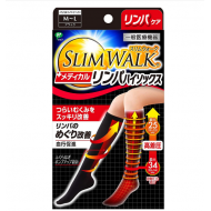 SLIMWALK-Compression stockings (M-L)
