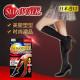 SLIMWALK-Compression stockings (S-M)