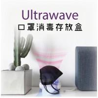 ULTRAWAVE UV-C LED Mask Sterilizer