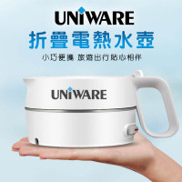 Uniware UKT 680 1L Foldable Travel Electric Kettle