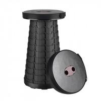 YKNB - Portable Foldable Chair (Bright Black)