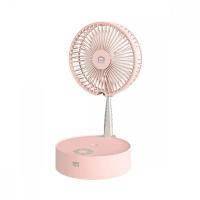Yohome Folding Humidifier Fan - Pink
