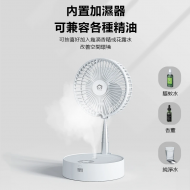 Yohome Folding Humidifier Fan (Swing Version) - White