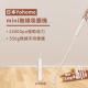 Yohome Mini Cordless Vacuum Cleaner DY-108