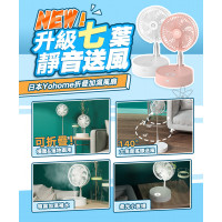 Yohome Folding Humidifier Fan #7 blades Upgrade version - Pink