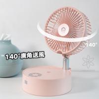 Yohome Folding Humidifier Fan (Swing Version) - Pink