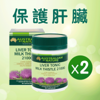 [2PC] Australian by Nature Liver Tonic Milk Thistle 21000mg 90 Capsules