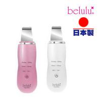 belulu AquaRufa Water Peeling Care Device - Pink