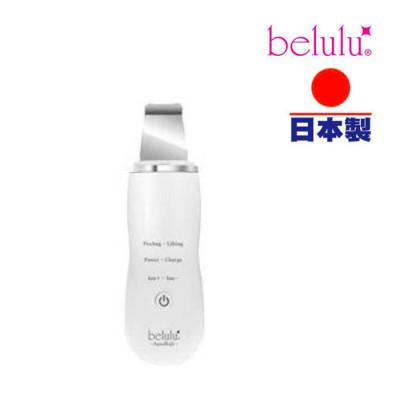 belulu AquaRufa Water Peeling Care Device - White
