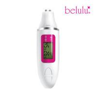 belulu Skin Checker Facial Beauty Device - White