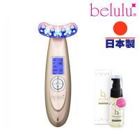 belulu Rebirth U Shape Beauty Device-Gold