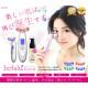 belulu Rebirth U Shape Beauty Device-Pink