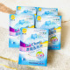 Dr. Clean Concentrated Laundry Tablets (30 Pieces / Box) x 2