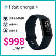 Fitbit Charge 4 - Black/Navy