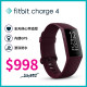 Fitbit Charge 4 - Rosewood
