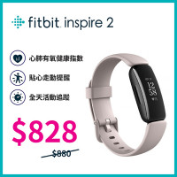 Fitbit Inspire 2 Health & Fitness Tracker + Heart Rate - Lunar White