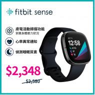 Fitbit Sense Smartwatch - Black