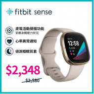 Fitbit Sense Smartwatch - White