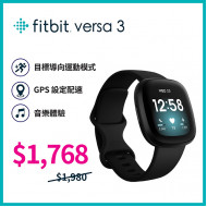 Fitbit Versa 3 GPS Smart Watch - Black