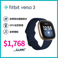 Fitbit Versa 3 GPS Smart Watch - Navy
