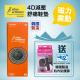 iMOOV 4D Vibrating Insoles