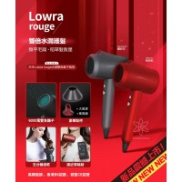 Lowra rouge Moisturizing double Negative Ion Dryer-Gary