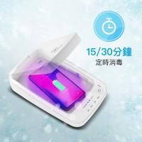 O2U Air Mobile UVC Sterilizer - Aqua Green