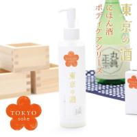 Tokyo Sake skin care series - Body Lotion