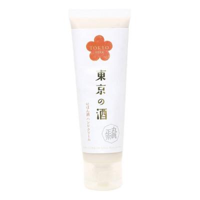 Tokyo Sake skin care series - Hand Cream