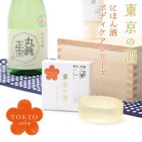 Tokyo Sake skin care series - Soap