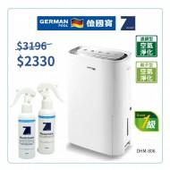 German Pool + Zoono Bundle (DHM-806 Dehumidifier + Mould Killer 150ml + Mould Guard 150ml)