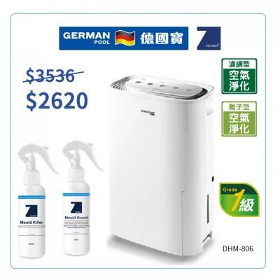 German Pool + Zoono Bundle (DHM-806 Dehumidifier + Mould Killer 250ml + Mould Guard 250ml)