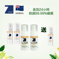 ZOONO Germfree 24 Hand Sanitiser (100ml x 2 + 50ml x 2)(Buy 4 get 1 Free - Germfree 24 Hand Sanitiser 50ml x 1)